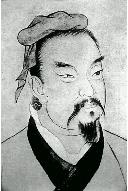 sun_tzu.jpg