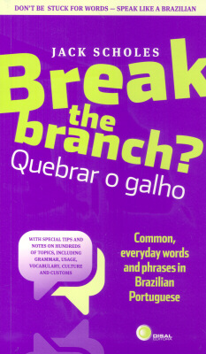 Break the branch?
